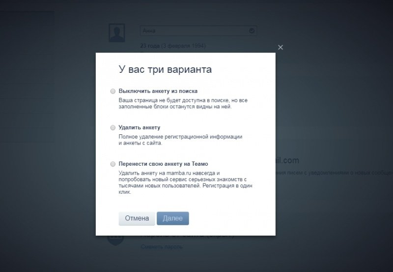 mamba сайте на удалить как свой аккаунт