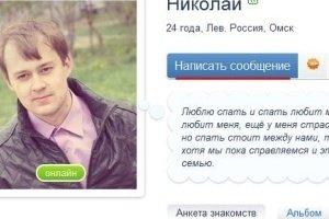 О знакомствах на сайте знакомства в обнинске от 30-40