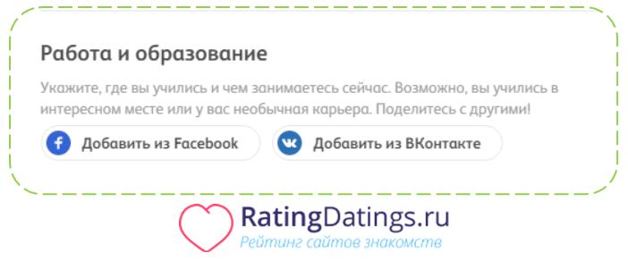 badoo знакомства моя страница удалить