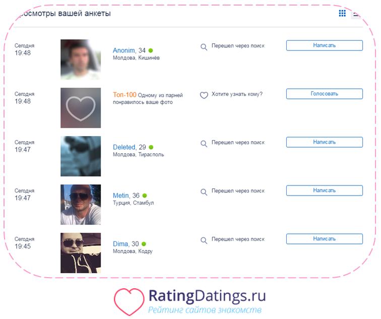 зайти на мою страницу сайт знакомств мамба моя страница