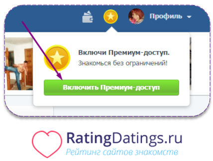 Планета любви сайт знакомств зарегистрироваться секс знакомства по номеру телефона киев