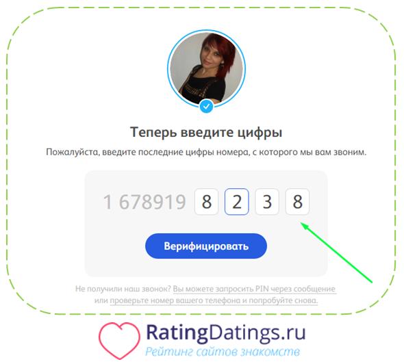 badoo сайт знакомств на русском языке полная