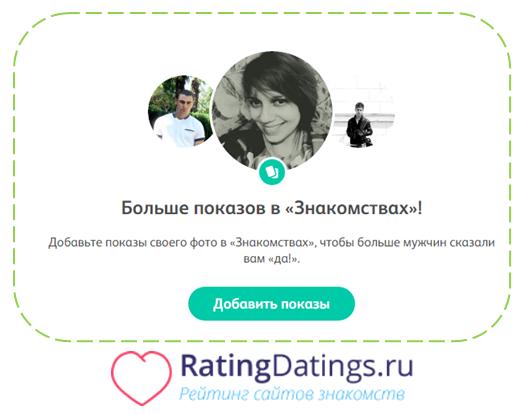 Сайт баду знакомств для серьезных 10